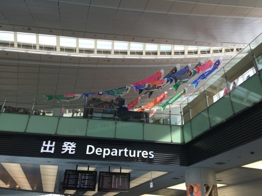 A departure area in a Japanese airport.